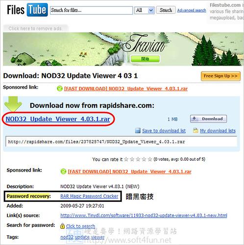 強化版免空檔案搜尋引擎,還可以自動下載檔案:Filestube 3609937958_d3270e8488