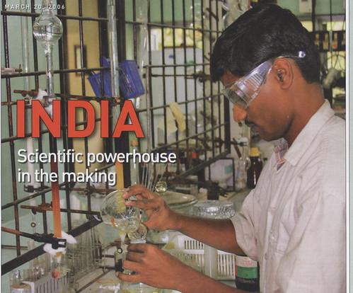 Indian lab