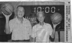 2005 He Liansiu and Zhou Anjin