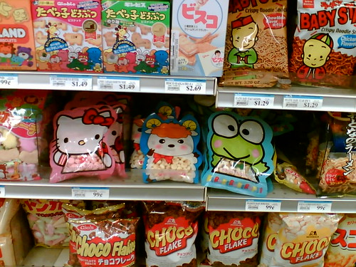 Kawaii snacks