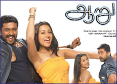 aaru tamil movie hd download single part