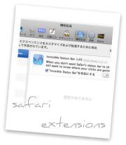 safari extensions