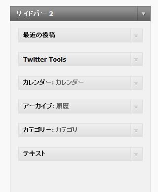 twitter tools widget
