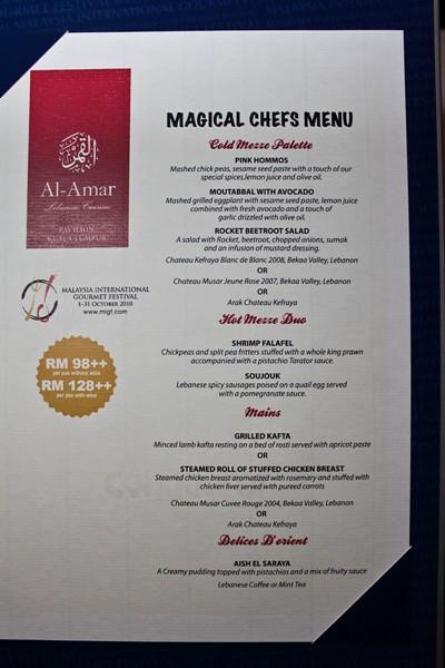 Al Amar Lebanese Cuisine