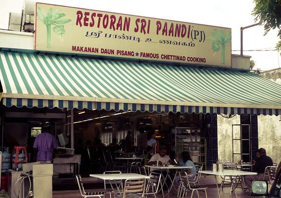 Sri Paandi