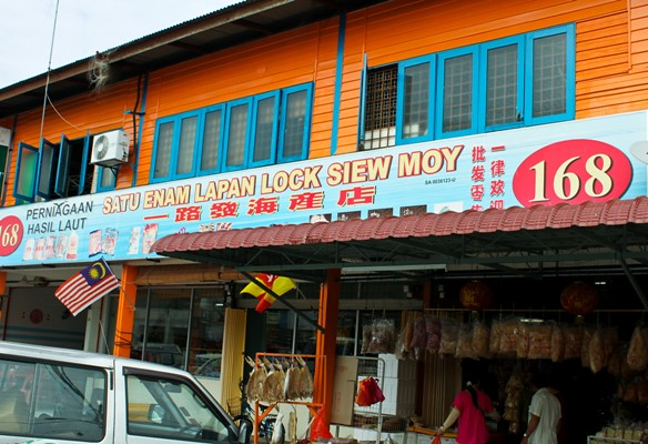 Seafood at Kuala Selangor