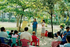 Testimony in the Park