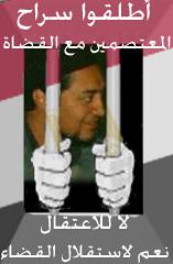 مالك مصطفى