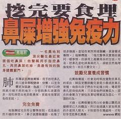 news01[1]