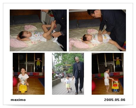 20050506_five