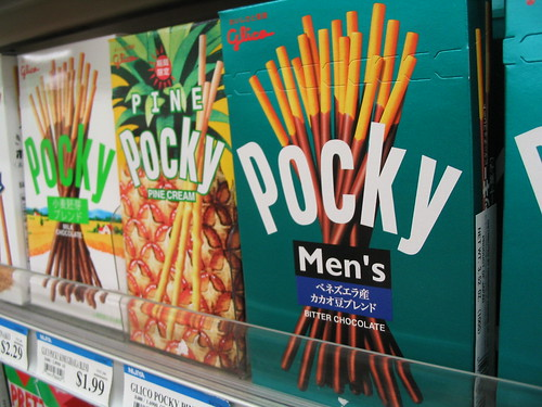 Pocky selection