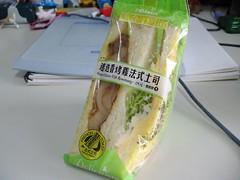 roast chicken sandwich from 7-11
