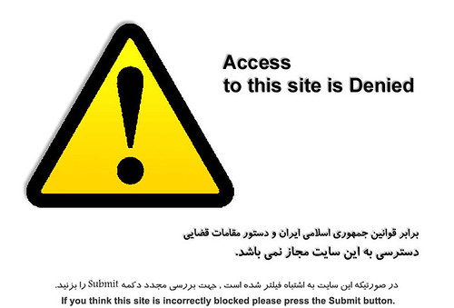 BBC Persian blocked