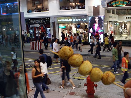 Fish Balls @ Causeway Bay