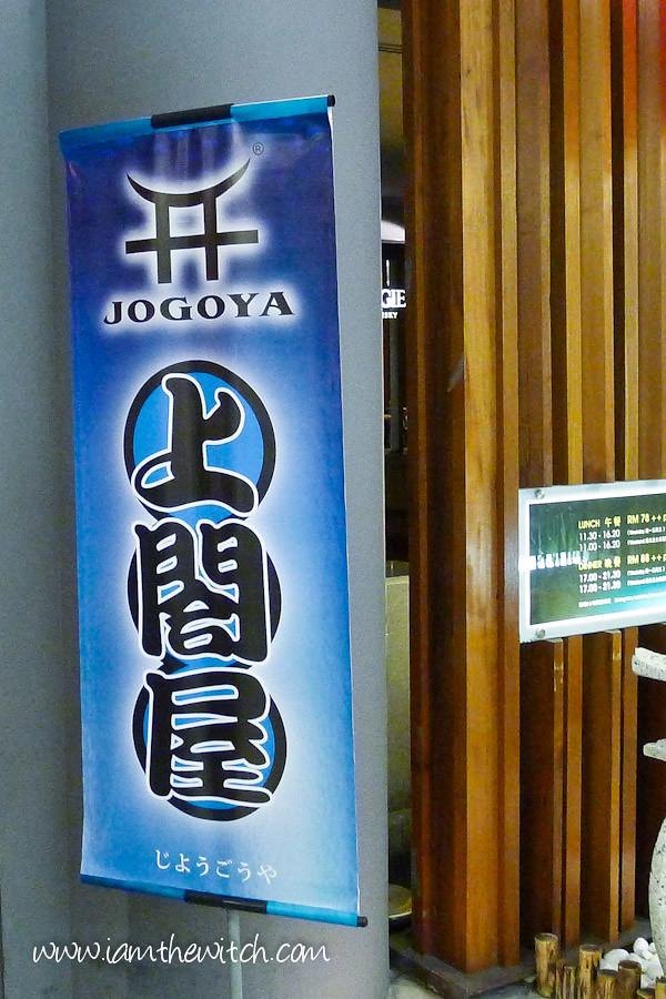 Jogoya-37