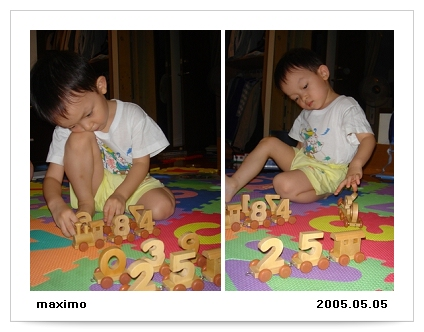 20050505_two