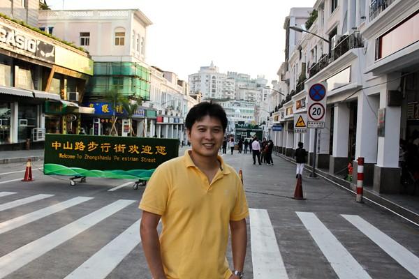 Xiamen Part 1