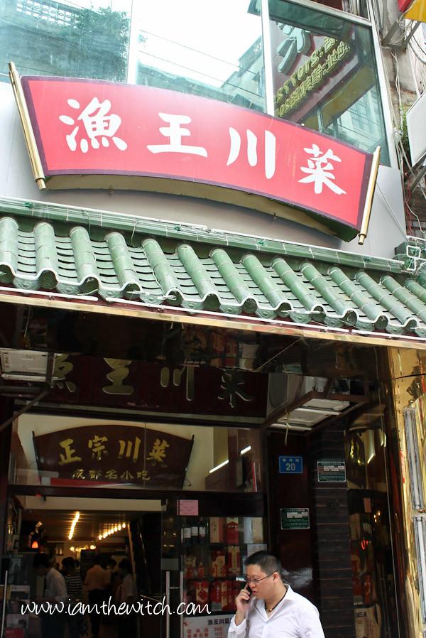 Xiamen Food-17