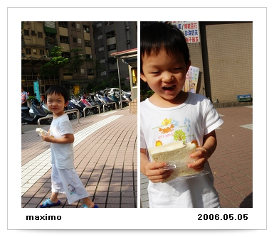 20060505_two