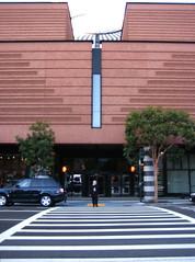 SF Museum of Modern Art (SFMOMA)