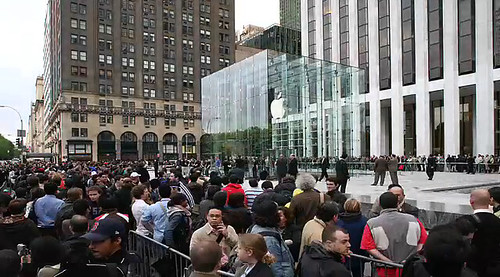 Apple Store, Fifth Ave