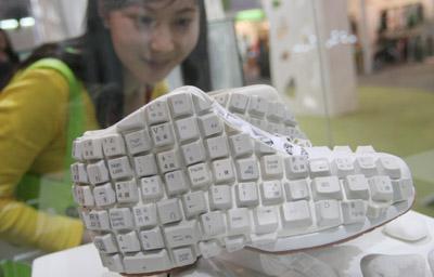 Zapatillas Teclado