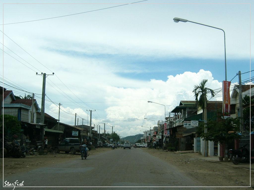 Street No 1