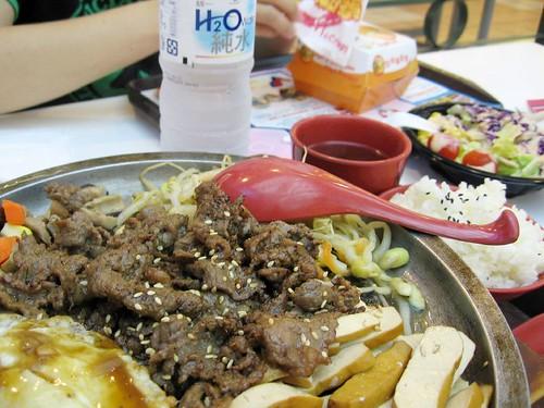 korean grilled beef rice