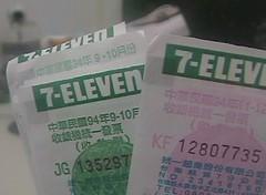 pink receipts