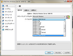 Select 'Windows 2008 64 bit)' as OS Type, after select other OS Type
