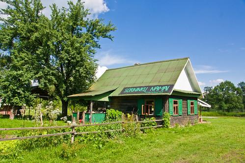 Sūrininkų namai