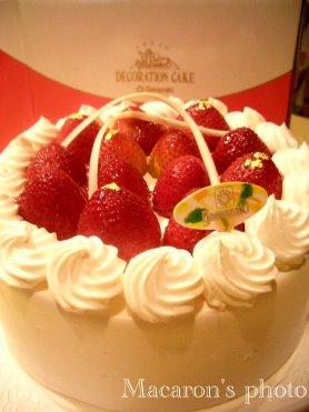 生日快樂~ 山崎草莓蛋糕 @ macaron 的餐盤筆記 :: 痞客邦