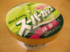 Meiji macha green tea ice cream