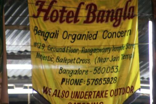 IMG_0020 Organied...hmm...