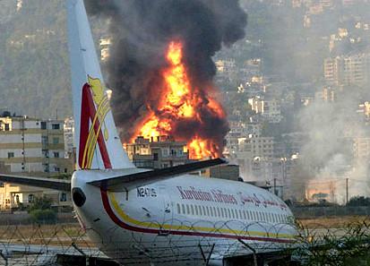 Beirut Int'l Airport under siege