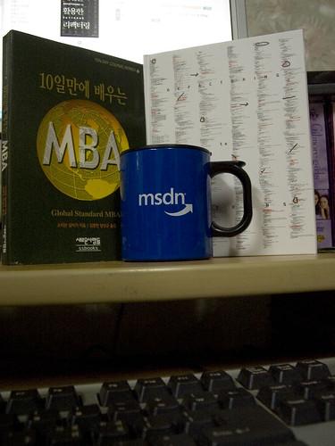 my msdn 머그컵, 10일만에 배우는 MBA, 패턴을 활용한 리팩터링