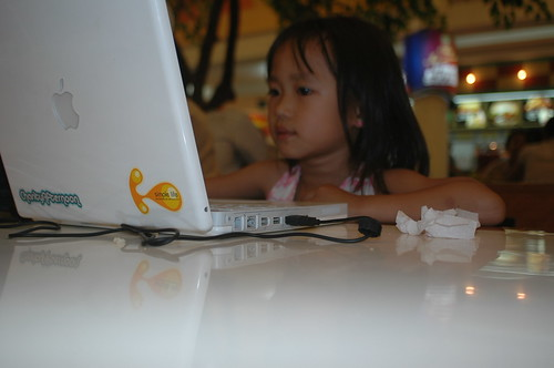 Youth Mac User