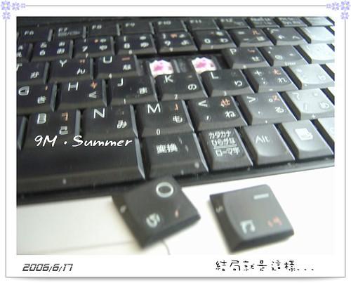 2006_0617_104409