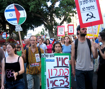 Peace Rally in Tel-Aviv 8 August 2006
