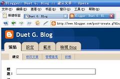 Blogger in Opera
