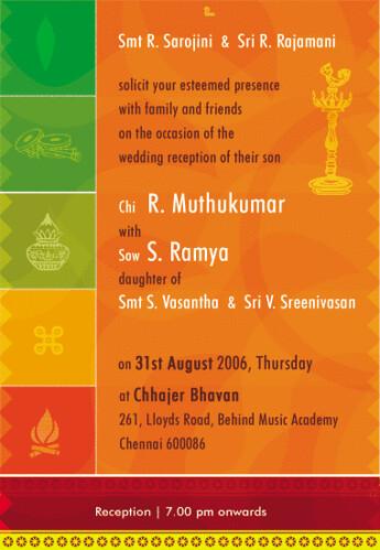 Muthu Weds Ramya