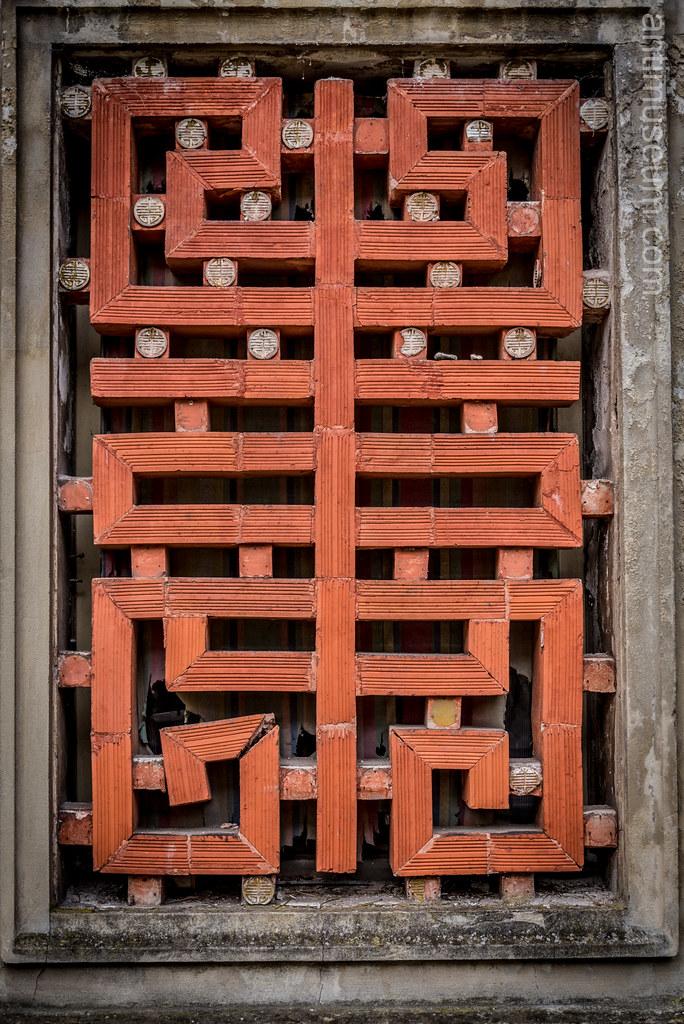 antimuseum.com-JAT-4597