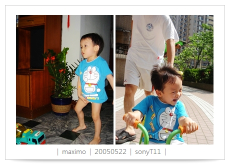 20050522_two