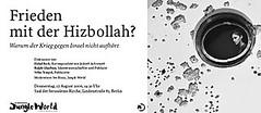 j-w_08_2006hizbollah