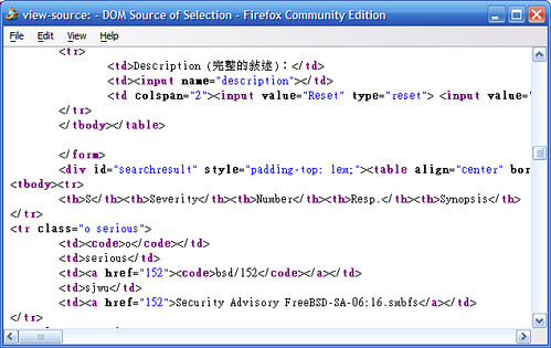 Web Developer (View Generated Source)