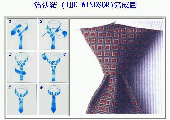How To Tie A Tie 3
