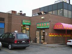 XinJiang BBQ 1
