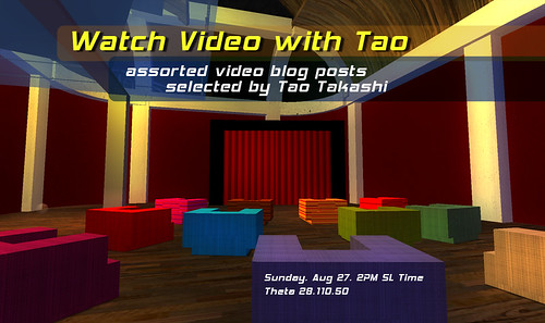 Watch Video With Tao