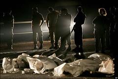 The UN Observers killed by Israeli bombardment