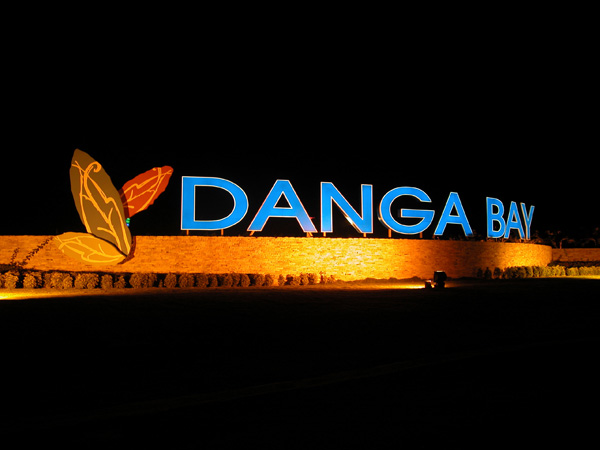 Danga Bay jpg1